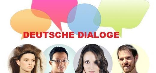 deutsche dialogue
